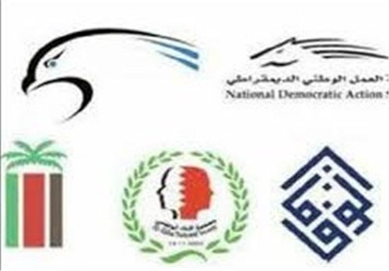 المعارضة البحرینیة : تصریحات وزیر الداخلیة تهدف لخلط الأوراق وتعقید المشهد السیاسی