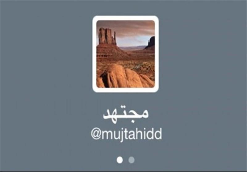 المغرد السعودی «مجتهد»: الملک سلمان یعیش حالة وسواس أمنی