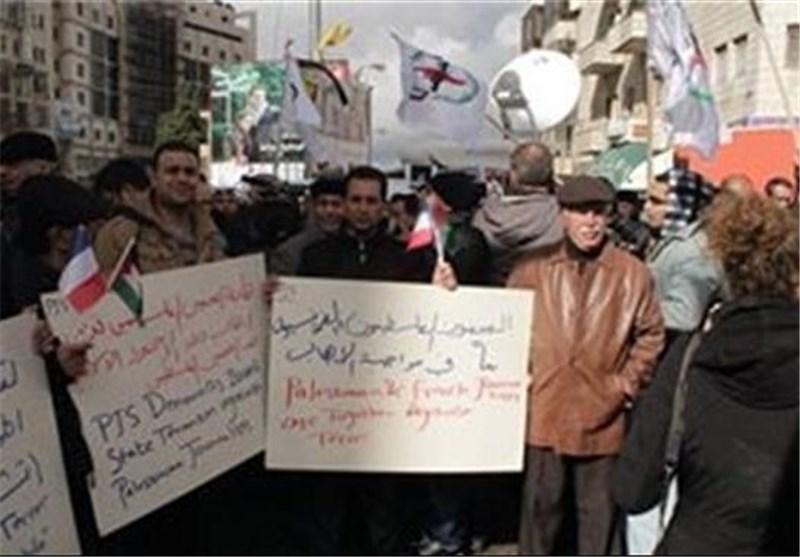 Palestinians Condemn Deadly Attacks in Paris