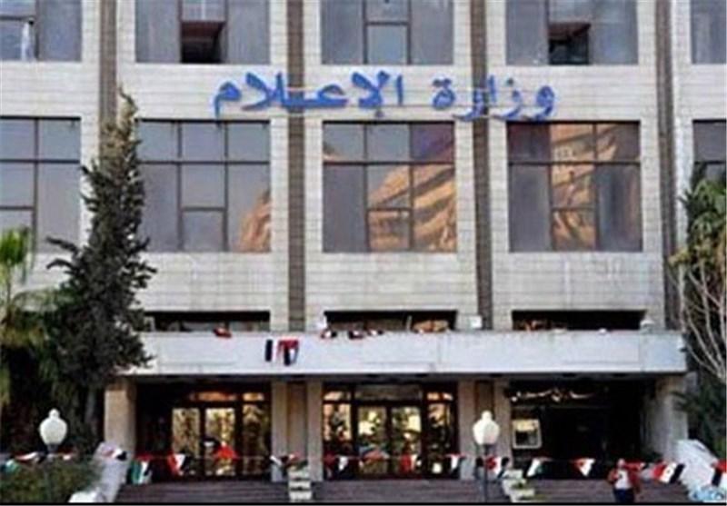 مصدر إعلامی سوری: ادعاءات مجلة دیر شبیغل حول بناء سوریا لمحطة نوویة أکذوبة