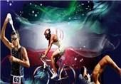 ورزشکاران لرستانی مقام نخست ورزشهای سهگانه کشور را کسب کردند