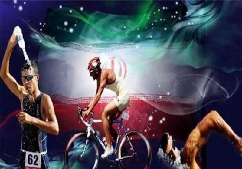 گلایههای نایبقهرمان ورزشهای سهگانه: اهمیتی به ورزشکاران سهگانه خراسانرضوی نمیدهند