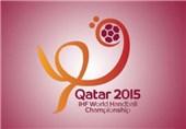 Iran to Open World Handball Championships with Bosnia and Herzegovina
