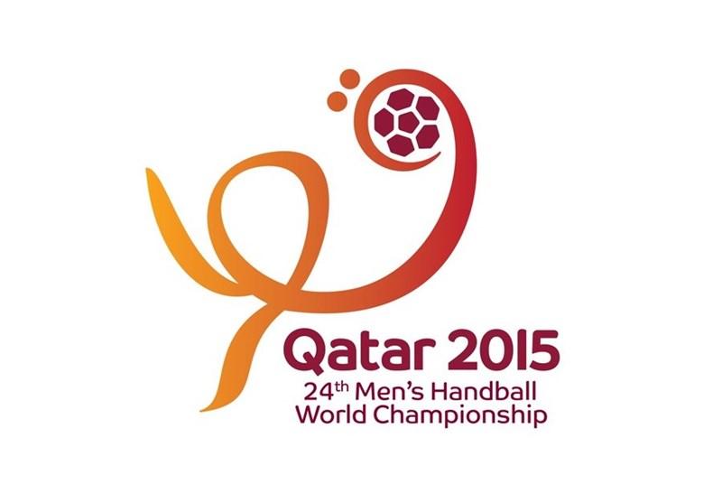 Iran Loses to Bosnia in World Handball Championships