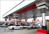 41 جایگاه سوخت دولتی به مزایده گذاشته میشود