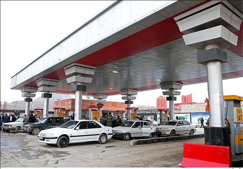 مزایده فروش جایگاههای سوخت
