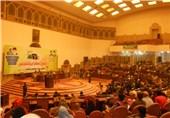 لرستان میزبان شانزدهمین کنفرانس فیزیک کشور میشود
