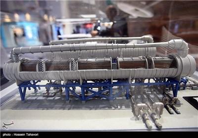 Int'l Energy Exhibition Opens on Iran's Kish Island