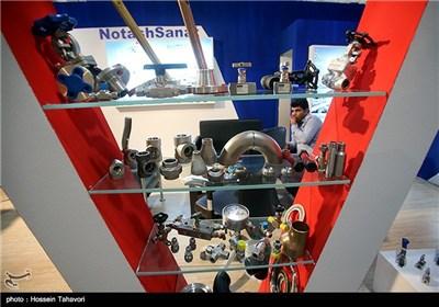 یازدهمینInt'l Energy Exhibition Opens on Iran's Kish IslandInt'l Energy Exhibition Opens on Iran's Kish Island