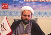 چراغی پور/ایلام