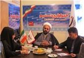 برنامههای مراسم 13 آبان در استان ایلام تشریح شد