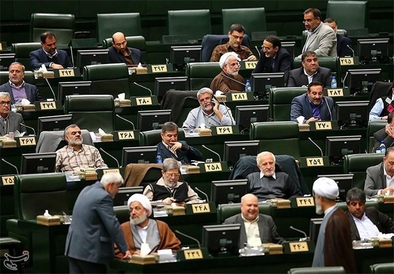 Iranian MPs Condemn Charlie Hebdo's Sacrilegious Cartoons