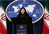 Iran Condemns Terrorist Attacks in Egypt's North Sinai