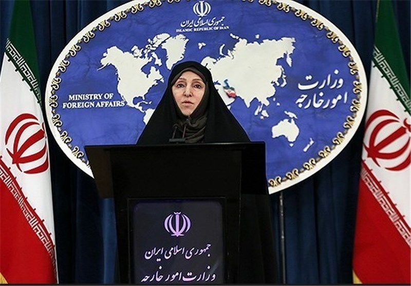 Iran Raps Politicized View of Human Rights