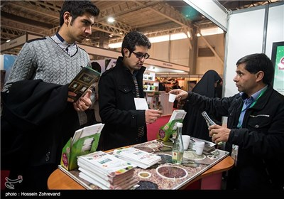The 5th International Exhibition of Agricultural Products and Technologies