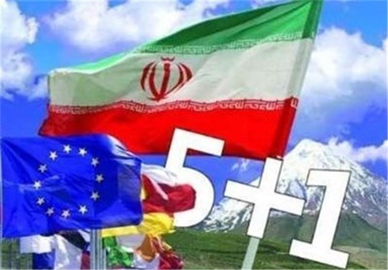 جنیف تشهد انعقاد الجولة الخامسة من المفاوضات النوویة بین ایران الاسلامیة ومجموعة 5+1
