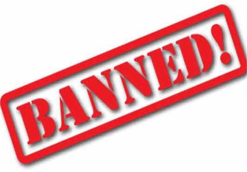 انگلیس در پی اجرای برجام «فهرست ایران» را به روز کرد