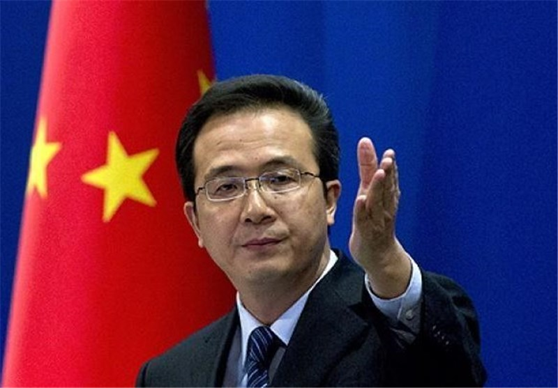 China Hopes for Win-Win Deal on Iran's Nuclear Issue