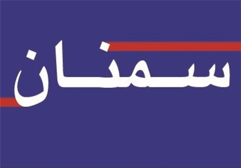 سمنان///آرم سمنان