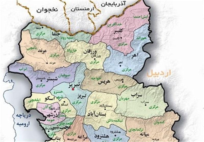 تسنیم آذربایجان شرقی