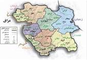 دفتر استاندارد در میراث فرهنگی کردستان افتتاح شد/کشف و ضبط 60 حلقه ایزوگام غیراستاندارد در سروآباد