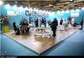 چهارمین نمایشگاه بینالمللی مبلمان اداری