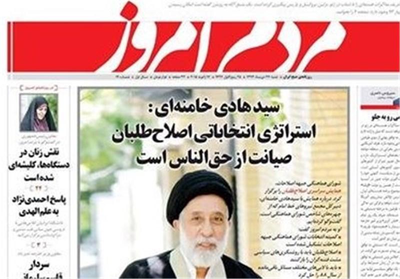 """اصلاحطلبان پروژه """"یا ما پیروزیم یا حتماً تقلب شده"""" را باز هم کلید زدند؟"""