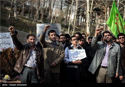 Iranian Students Protest over Desecration of Prophet Muhammad