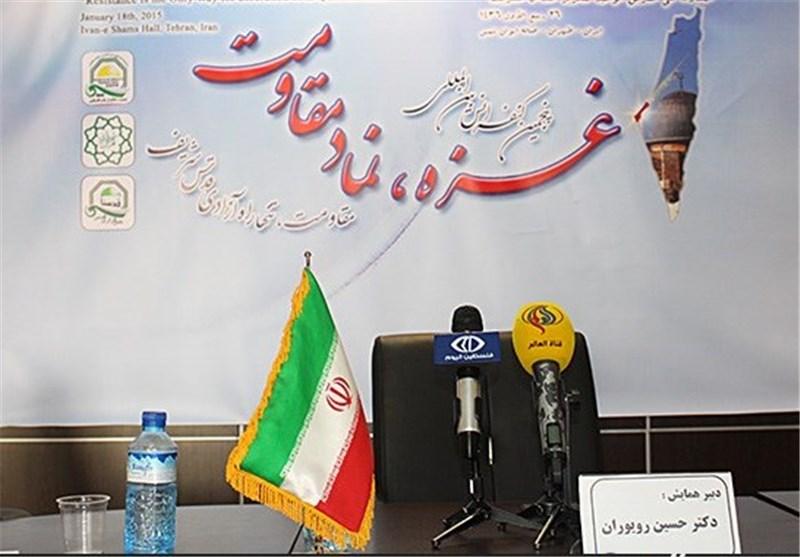 غداً .. طهران تستضیف المؤتمر الدولی «غزة رمز المقاومة»