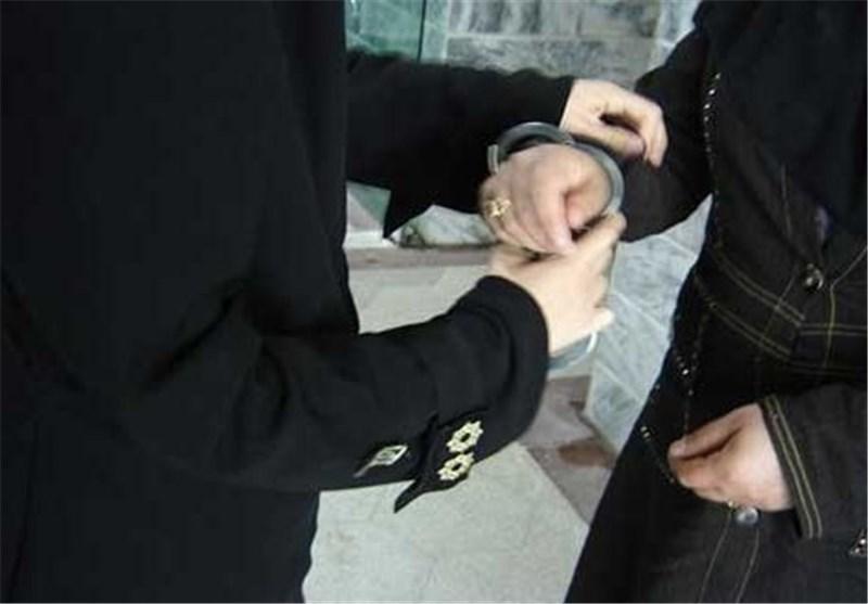 بازداشت و دستگیری