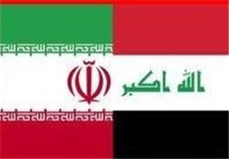 مسؤول عراقی: تنشیط 4 بنوک مشترکة بین ایران والعراق ضرورة لتنمیة التجارة بین البلدین