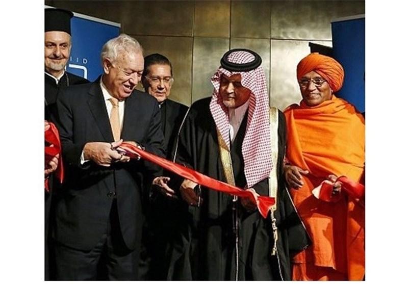 النمسا تفکر بالانسحاب من مرکز سعودی لحوار الأدیان