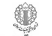 شورای هماهنگی تبلیغات: 13 آبان امسال، مشت محکم ملت بزرگ ایران بر دهان استکبارجهانی بود