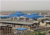 شهر صنعتی خرمدشت 1