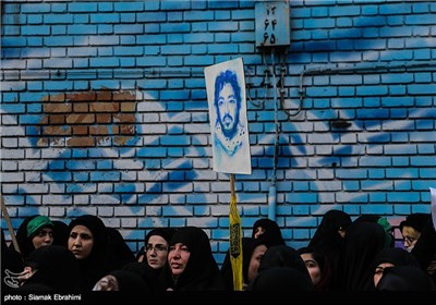 People in Tehran Stage Rally to Protest Desecration of Prophet Muhammad