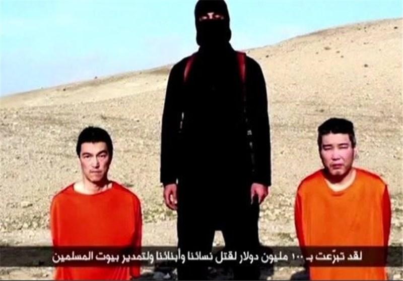 """""""داعش"""" یهدد بإعدام رهینتین یابانیین ویطالب بـ 200 ملیون دولار کفدیة"""