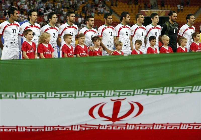 Iran Shocks Chile in Friendly in Austria