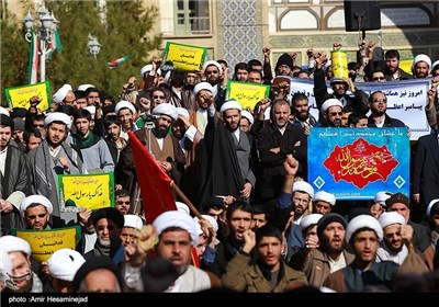 Seminary Students in Qom Protest Desecration of Prophet Muhammad