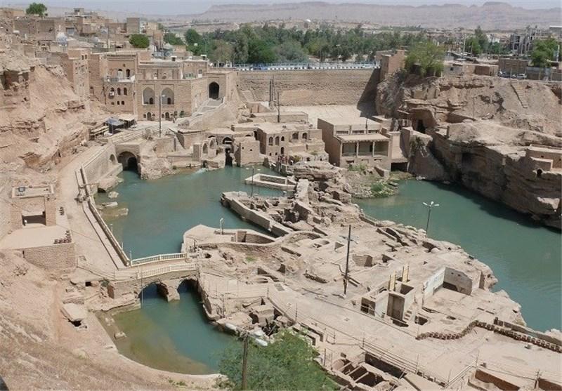 محافظة خوزستان دیار الحضارة ومدینة شوشتر تتألف فیها بتراثها الأصیل ومناظرها الخلابة + صور وفیدیو