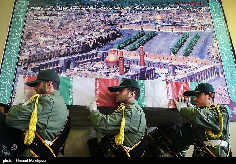 Funeral Procession of Slain Iranian Commander Held in Tehran