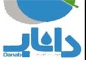 طرح ملی داناب در مدارس اردبیل اجرا میشود