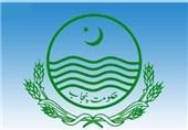 پنجاب حکومت کا بسنت نہ منانے کا اعلان