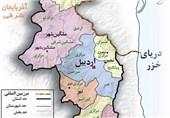 """از برگزاری همایش بزرگ """"من یمنی هستم""""تا استعفای شهردار اردبیل"""