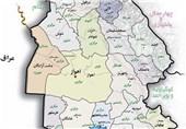 تسنیم خوزستان