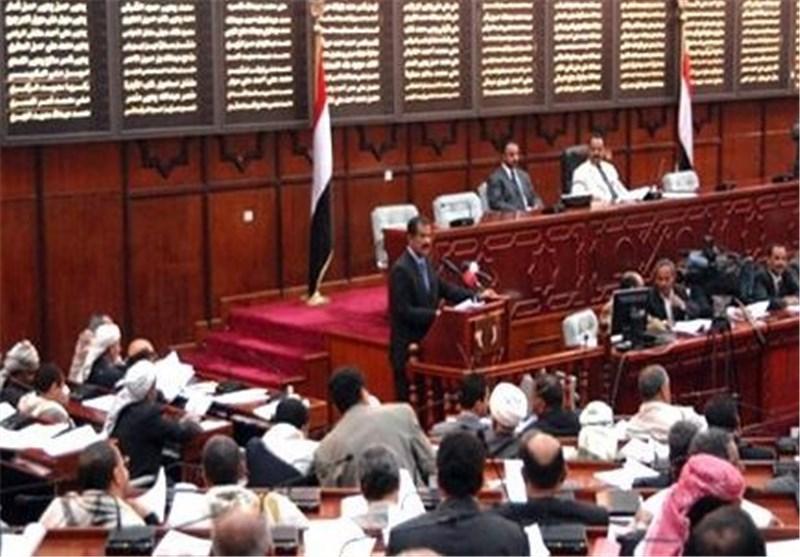 البرلمان الیمنی یعقد بعد غد الاحد اجتماعا طارئا