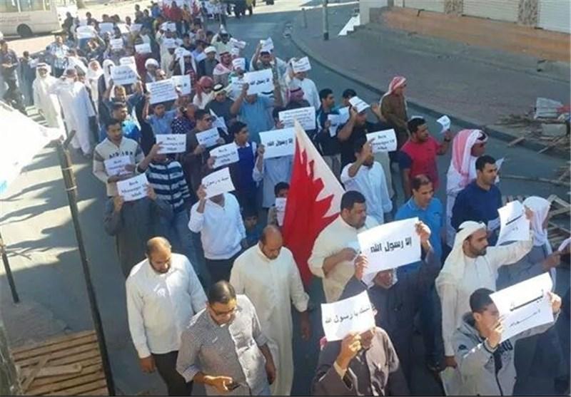 تنظیم تظاهرات لبیک یارسول الله (ص) فی البحرین +صور