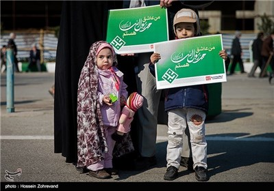 Rallies Held Across Iran to Condemn Desecration of Prophet Muhammad