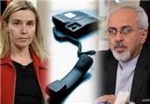 موغرینی تدین الاعتدائین الارهابیین فی طهران