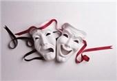 اعضای هیئت بازبینی جشنواره تئاتر خراسانرضوی مشخص شدند