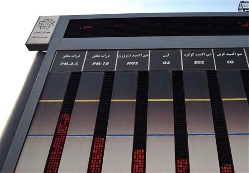 کیفیت هوای ۵ نقطه شهر مشهد در وضعیت هشدار قرار دارد